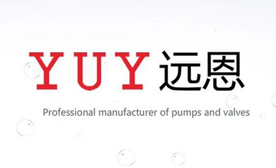 Zhejiang Yuanya Pump Industry Co., Ltd.—Professional manufacturer of sanitary centrifugal pumps, the website has been revised successfully! !