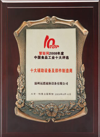 Authentication certificate of Huicong