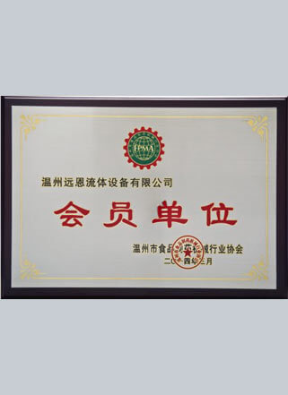 Member of Food Association