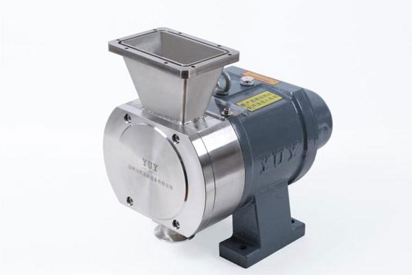 Rotor pump + V-port feeding type